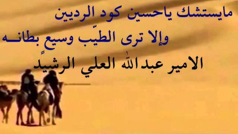 صورة قصائد كتابيه مدح , اروع اشعار المدح والثناء 3701 9