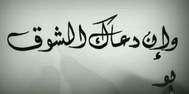 صورة شعر بدوي عن الشوق , قصائد بدوي عن الحب والشوق