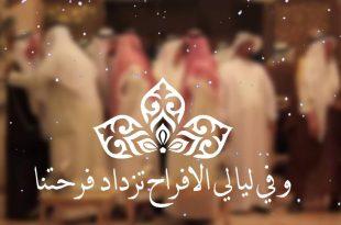 صورة رسائل دعوة زواج للرجال , اجمل تصميمات كروت دعوات الافراح للرجال