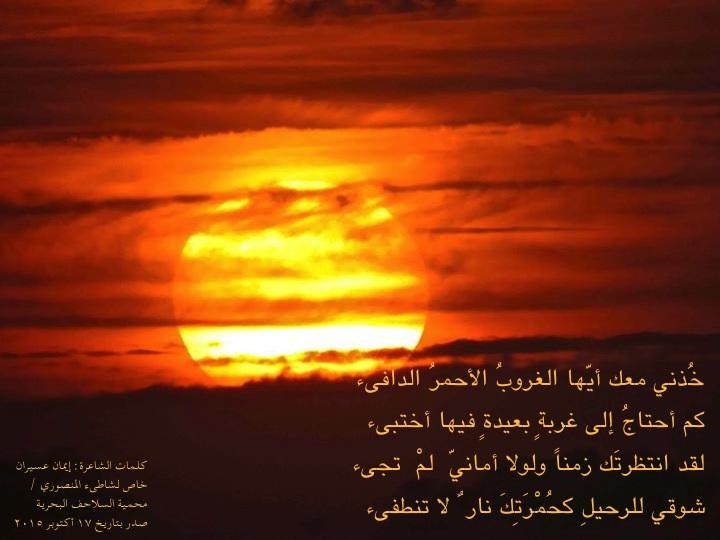 صورة خاطرة عن شروق الشمس , خواطر تقشعر لها الابدان عن الشروق 3767 3