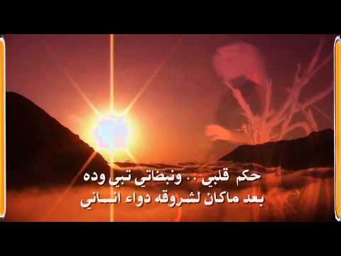 صورة خاطرة عن شروق الشمس , خواطر تقشعر لها الابدان عن الشروق 3767 4