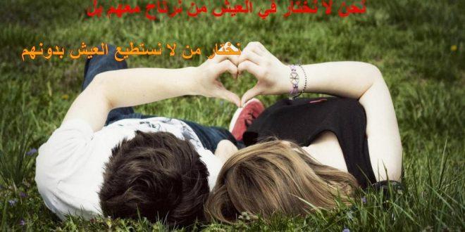 صورة صور عليها كلام حب وغرام , كلمات عبرت عن الغرام بصور العاشق الهمام