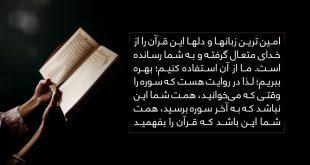 صورة معنى كلمة البين , من المعجم اليك معنى البين لغويا
