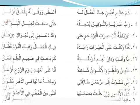 صورة شرح قصيدة نسيم غرناطة , استمتع ببلاغة التعبيرات بشرح نسيم غرناطة 3963 1