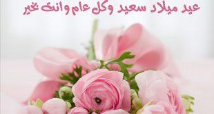 صورة عيد ميلاد ورد , هادي وراضي باحلى بوكيهات الورد لعيد الميلاد