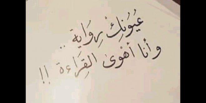 صورة عبارات حب جميله , الكلمات لا تكفي الحب الراقي في اجمل العبارات