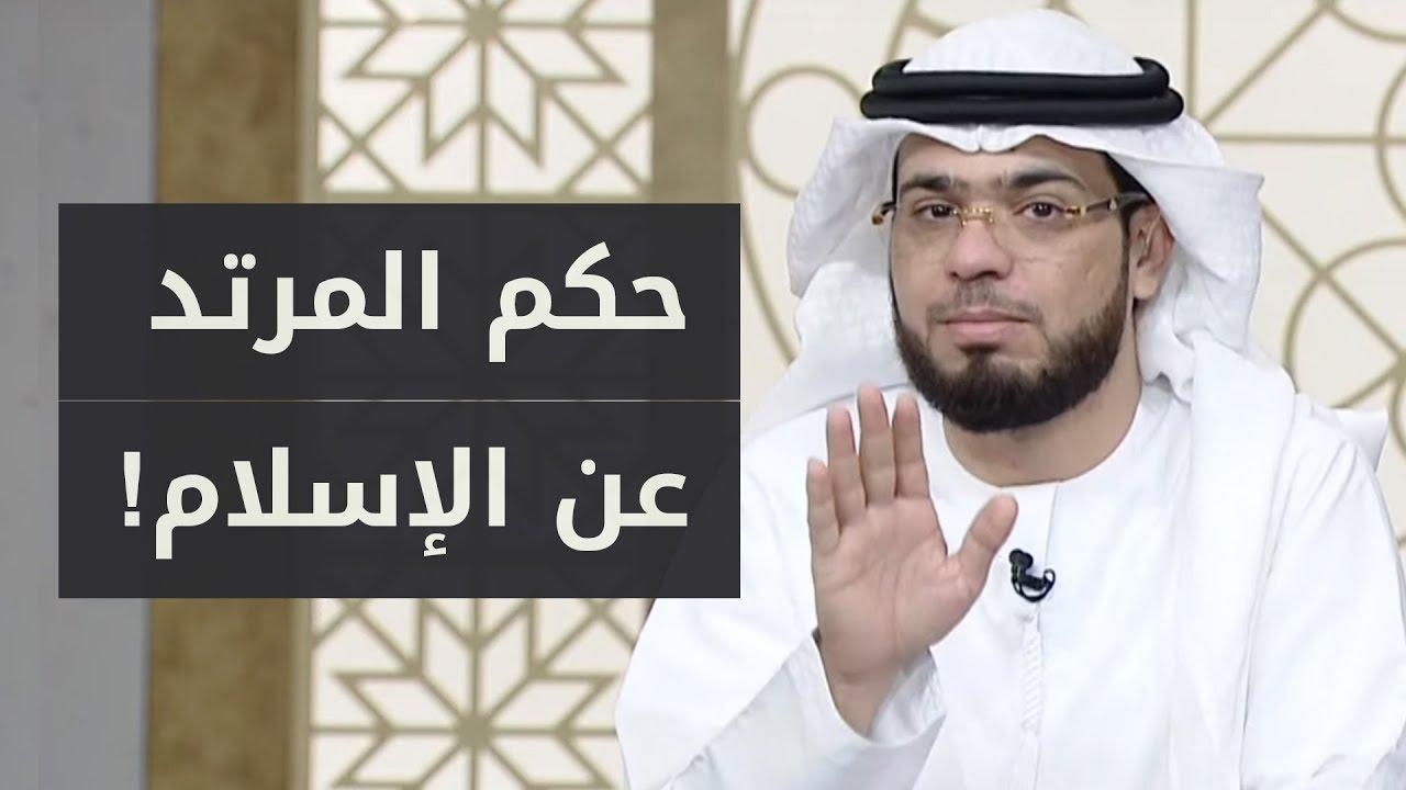 صورة ما حكم المرتد , يقتل او لا يقتل حكم المرتد عن الاسلام 4000