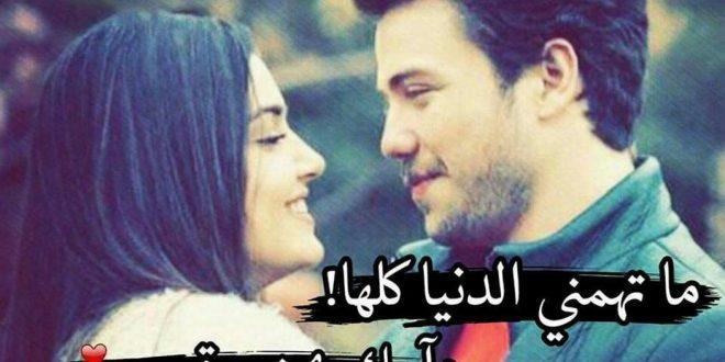 صورة صور حب ؤغرام , عيش لحظات الحب والغرام مع احلى صور بدون كلام