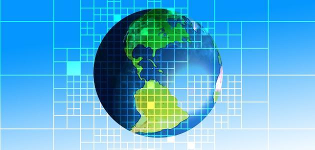 صورة ما معنى العولمة , معلومات قد تفيدك