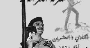 صورة اجمل كلام عن يوم الانتصار الاردنى , خاطرة عن يوم الكرامة