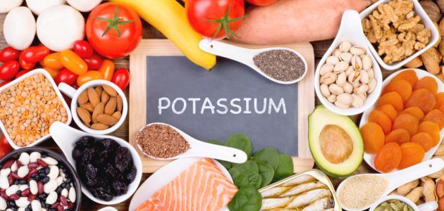 صورة اطعمة تحتوي على البوتاسيوم , اهمية البوتاسيوم فى جسمك