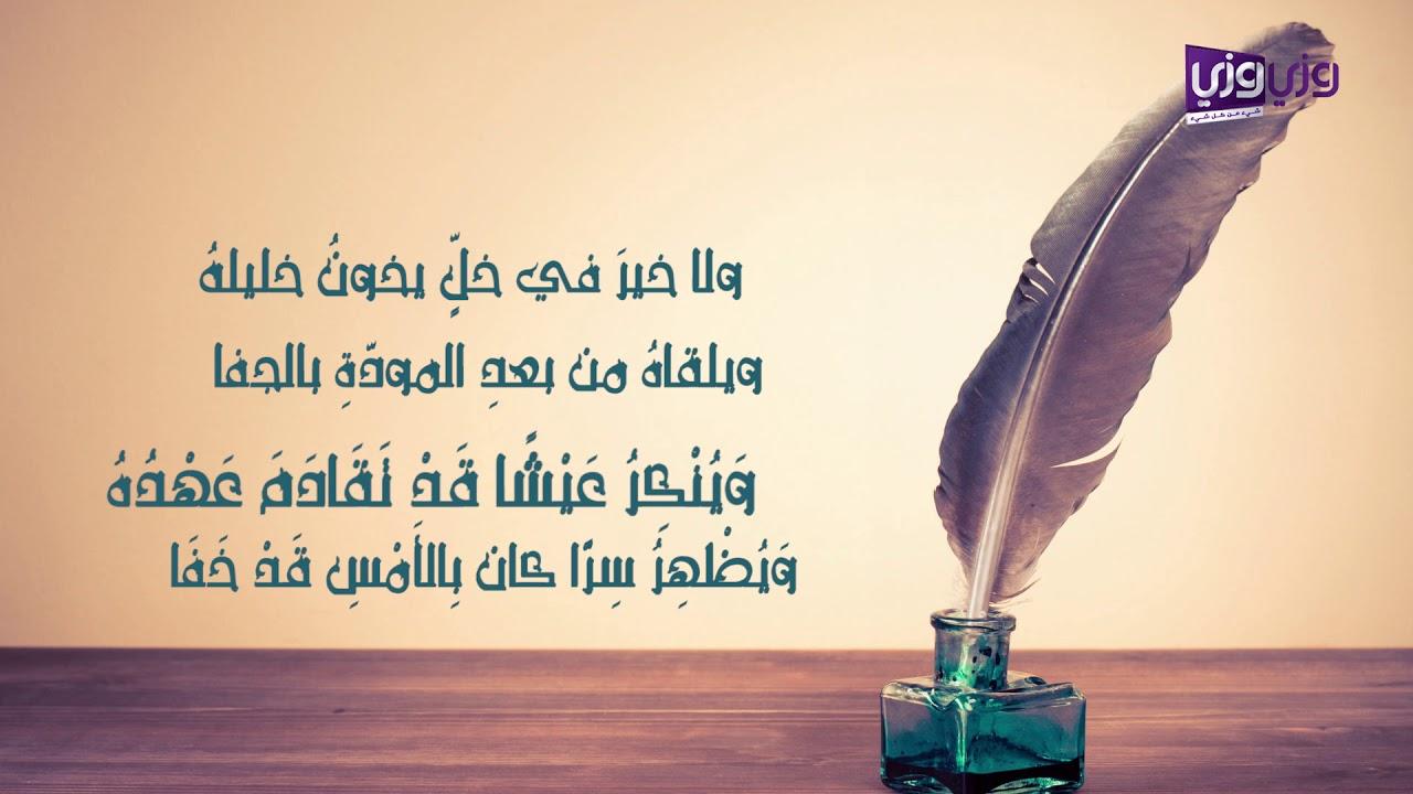 صورة كلمات اناشيد جميله عن الصداقه ,نشيد عن الصداقة 107 4