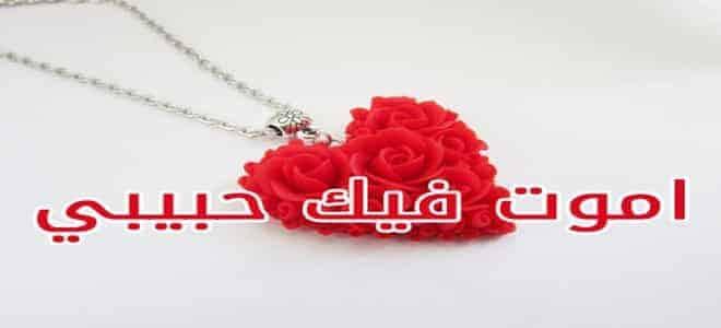 صورة رسائل حب و مسا للزوج جامده ,رسائل مساء الخير للزوج 160 4