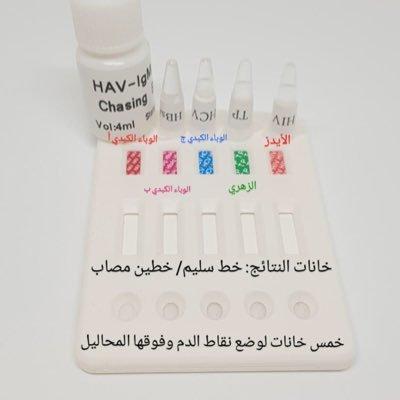 صورة كل المعلومات عن تحليل الايدز ,اسم تحليل الايدز 181 1