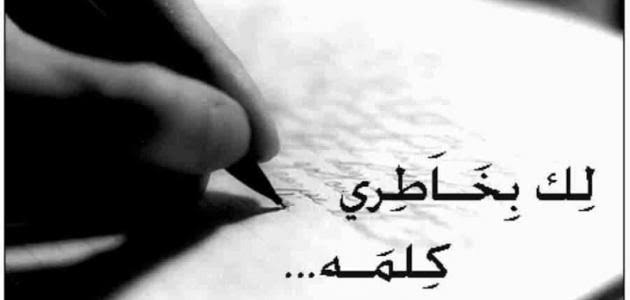 صورة رسائل عتاب للحبيب ,رسائل عتاب قصيره